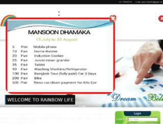 myrainbowlife.net screenshot