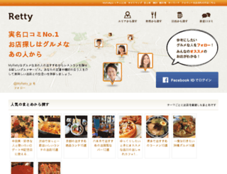 myretty.com screenshot