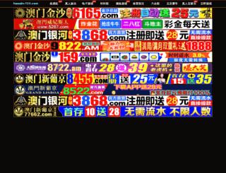myrinishop.com screenshot