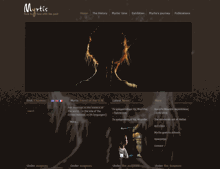 myrtis.gr screenshot