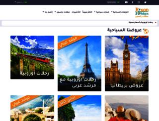 myrtn.com screenshot