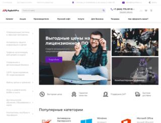 mysoftpro.ru screenshot