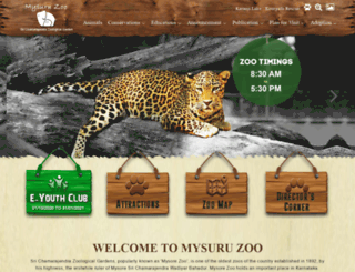 mysorezoo.info screenshot