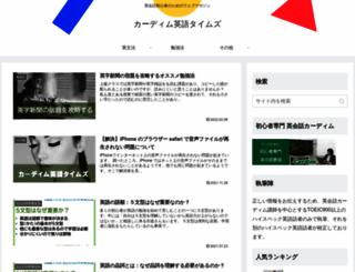 myspoor.com screenshot