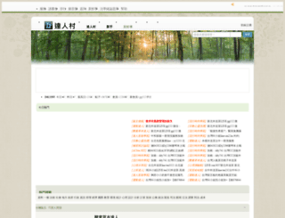 mysuper.com.tw screenshot