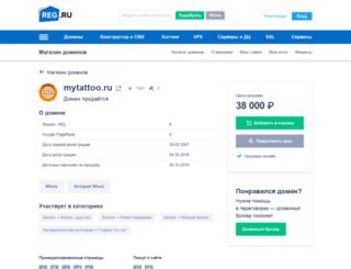 mytattoo.ru screenshot