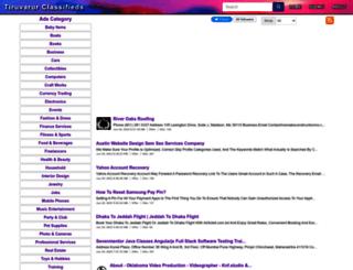 mytiruvarur.com screenshot