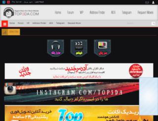 mytop3da23.com screenshot