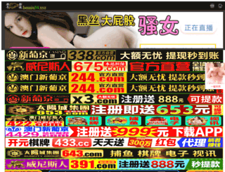 mytrafficthunder.com screenshot