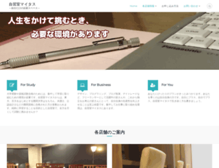 mytuss.com screenshot