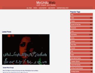 myurduweb.com screenshot