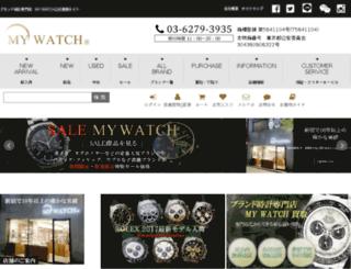 mywatch.co.jp screenshot
