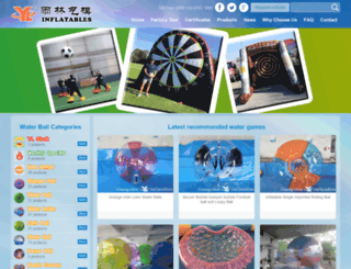 mywaterball.com screenshot