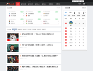 mywebcron.com screenshot