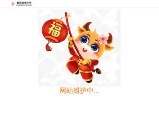 myz.cn screenshot
