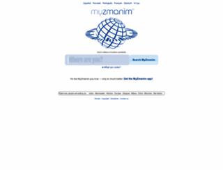 myzmanim.com screenshot