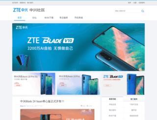 myzte.cn screenshot