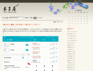 mzwu.com screenshot