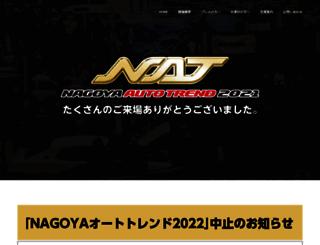 n-autotrend.com screenshot