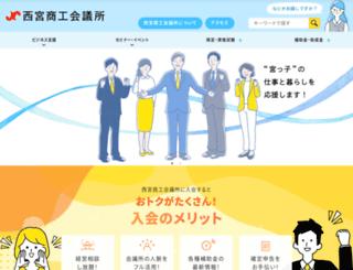 n-cci.or.jp screenshot