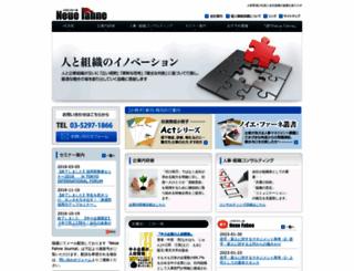 n-fahne.jp screenshot