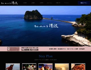 n-komatu.co.jp screenshot