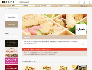 n-rikyu.jp screenshot