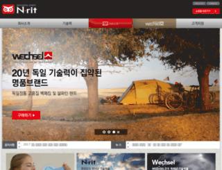 n-rit.com screenshot