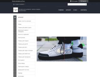 na-style.tiu.ru screenshot