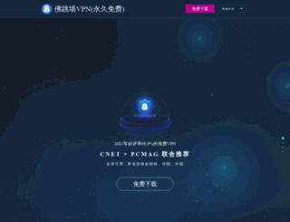 naaae.com screenshot