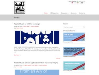 naameshaam.org screenshot