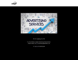 naayaabi.com screenshot