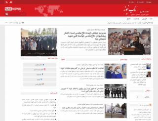 nabnews.ir screenshot