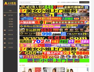 nachiadrs.com screenshot