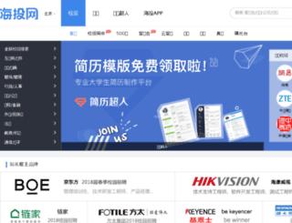 nadc.cn screenshot