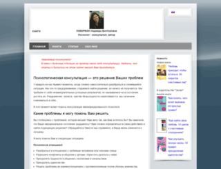 nadja-liberman.de screenshot