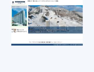 naeba.izumigo.co.jp screenshot