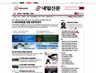 naeil.com screenshot