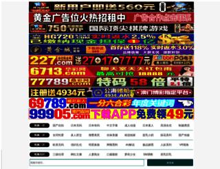 nagadownloads.com screenshot