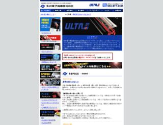 nagaidenshi.co.jp screenshot