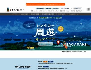 nagasaki-tabinet.com screenshot