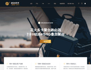 nagasoft.cn screenshot