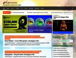 nagitaru.ru screenshot