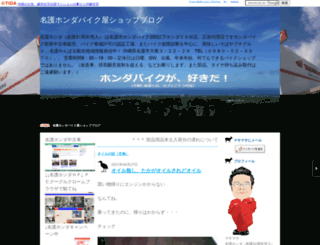 nagohonda.ti-da.net screenshot