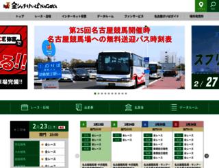 nagoyakeiba.com screenshot