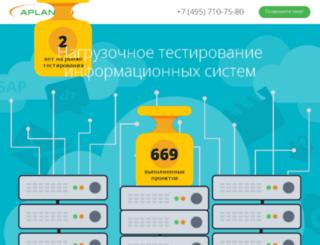 nagruz-test.ru screenshot