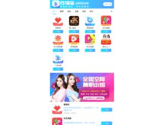 naijalowa.com screenshot
