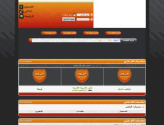 nailidz.com screenshot