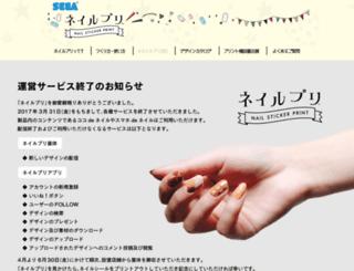 nailpuri.sega.jp screenshot