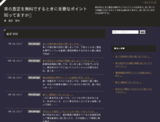 nairapoint.com screenshot